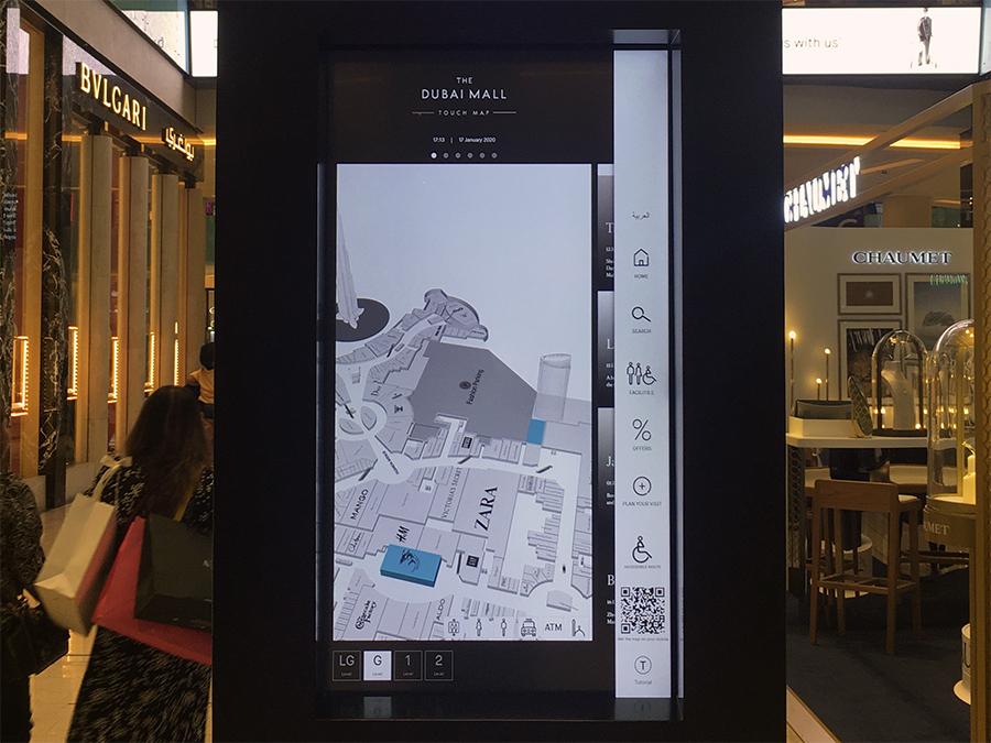 Ein kleiner Ausschnitt des Lageplans eines Stockwerkes der Dubai Mall.